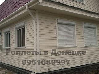 ролеты на окна Донецк