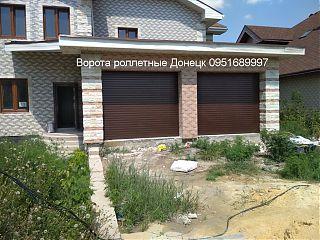 ворота роллетные Донецк