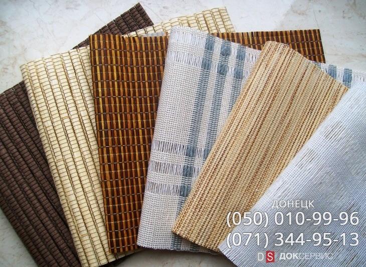 Натуральные ткани для рулонных штор