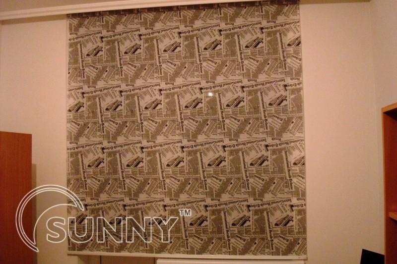 3-х метровые ткани