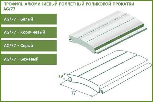 Ролетные ворота Енакиево, купить ворота Енакиево