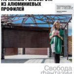 Купить роллеты в Енакиево, роллетные ворота Енакиево