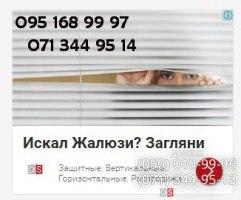 Жалюзи горизонтальные, купить горизонтальные жалюзи в Донецке