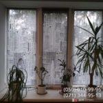 рулонные шторы донецк