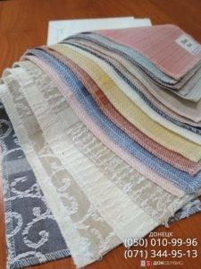 Римские шторы Донецк, римские шторы выбрать ткань